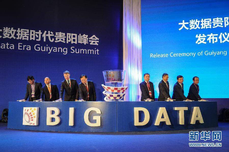 Big-Data-Expo